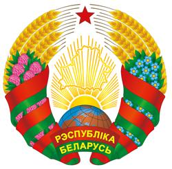 РБ лого